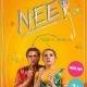 NEE is een jeugdtheater voorstelling van Onder het Buro i.s.m. Tessa Friedrich, Olivier van Klaarbergen en Milan Boele van Hensbroek