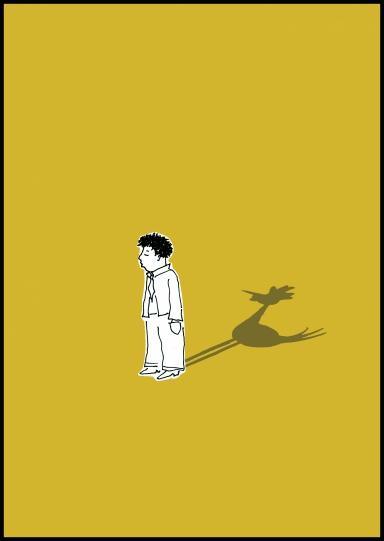 Nietsnut een jeugdtheater voorstelling van Wie Walvis over verveling