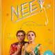 NEE! jeugdtheatervoorstelling over de nee-fase en doen waar je zin in hebt